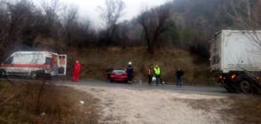 Мъж загина при катастрофа край Кресна (ВИДЕО+СНИМКИ)