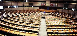 Европарламентът е готов за раздялата с британските депутати