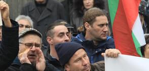 Обгазени протестиращи и ранени полицаи при протест пред МРРБ (ВИДЕО+СНИМКИ)
