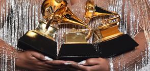 "Стил и сексапил завладяха червения килим на наградите ""Грами"" (СНИМКИ)"