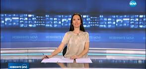 Новините на NOVA (27.01.2020 - следобедна)