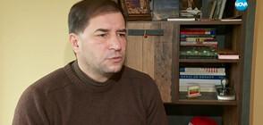 Борислав Цеков: Питането на Гешев за имунитета на президента е уместно