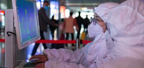 ПСИХОЗА ИЛИ РЕАЛНА ОПАСНОСТ: Ще бъде ли ограничен коронавирусът? (ВИДЕО)