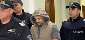 Заловиха в България беглец, издирван за убийство на активистка в Украйна