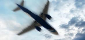 Самолет с близо 200 души се разцепи на две при приземяването си (ВИДЕО+СНИМКИ)