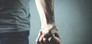 Медици ще могат да отказват помощ на агресивни пациенти