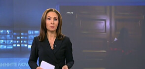 Новините на NOVA (27.01.2020 - късна)