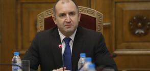 Президентът Румен Радев с годишен отчет
