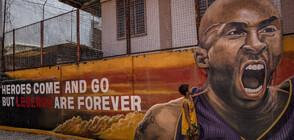 """""""Бостън Селтикс"""": Коби Брайънт е по-голям от баскетбола (ВИДЕО+СНИМКИ)"""