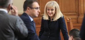 Аврамова: Хората в Перник са гневни, аз също