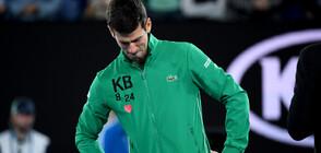 Джокович си уреди среща с Федерер на полуфиналите в Мелбърн