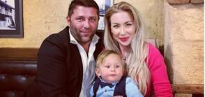 Антония Петрова отпразнува първия рожден ден на сина си в Абу Даби (ВИДЕО+СНИМКИ)