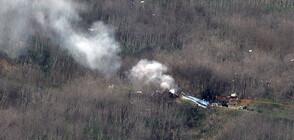 Хеликоптерът на Коби Брайънт е бил в изправност (СНИМКИ)