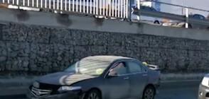 Защо аварирала кола престоя в активната лента на южната скоростна дъга?