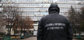 Арести в Комисията по хазарта (ВИДЕО+СНИМКИ)