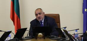 Борисов забрани на министрите да коментират конфликтите между институциите