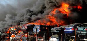 РИОСВ откри нарушения в горялата автоморга в Хасково
