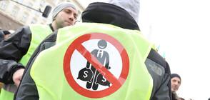 БСП подкрепи протеста на хотелиерите пред Народното събрание