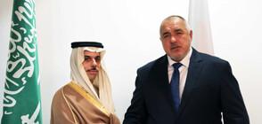 Борисов: Саудитска Арабия е много важен партньор за България (ВИДЕО+СНИМКИ)