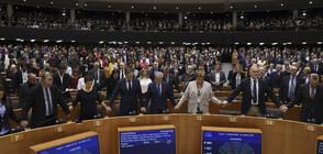 ЕП ратифицира споразумението за Brexit (ВИДЕО+СНИМКИ)