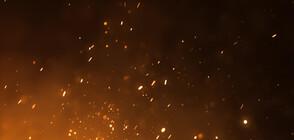 Пожар остави без ток цял квартал в Бургас (ВИДЕО)
