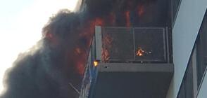 Пожар в сградата, в която живее българският консул в Лос Анджелис, има пострадали (ВИДЕО+СНИМКИ)