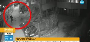 """""""ДРЪЖТЕ КРАДЕЦА"""": Мъж разбива врати с желязо, за да открадне бойлер и четка за тоалетна"""