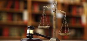 Съдът не промени мерките на Антон Божков и Чолакова