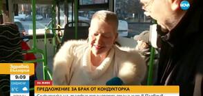 Служителка на градския транспорт стана хит в Пловдив (ВИДЕО)