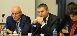 Бюджетната комисия прие на второ четене поправките в Закона за БНБ (ВИДЕО+СНИМКИ)