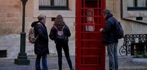 Брюксел се сбогува с Великобритания с черно такси и телефонна кабина (ВИДЕО+СНИМКИ)