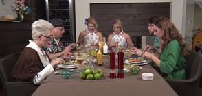 """Страстна латино вечеря с Елена и Стефания в """"Черешката на тортата"""""""