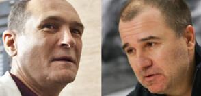 Цветомир Найденов: Чувал съм, че Божков държал сакове с пари в офиса си