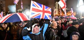 Обединеното кралство напуска Европейския съюз (ВИДЕО+СНИМКИ)
