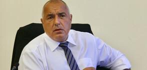 Борисов: България върви добре по всички критерии (ВИДЕО+СНИМКИ)