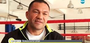 Кубрат Пулев: Ще победя Джошуа (ВИДЕО)