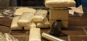 КОКАИН В БАНАНИ: Откриха 2 кг наркотик в дома на складов работник