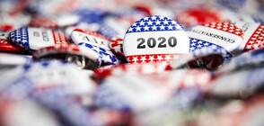 Започват първичните избори в САЩ