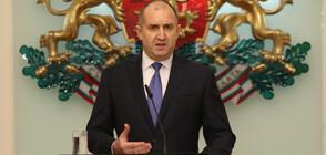Президентът: Снемам доверието си от правителството (ВИДЕО+СНИМКИ)