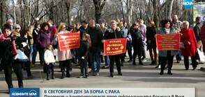Протест и контрапротест пред онкологичната болница в Русе