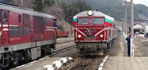 Теснолинейката до Добринище - сред 10-те най-добри пътувания с влак в Европа (ВИДЕО)