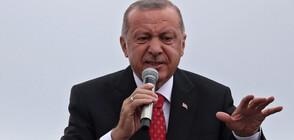 Ердоган се закани да започне военна операция в Сирия