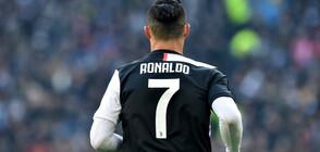Кристиано Роналдо с рекорд в социалните мрежи (ВИДЕО+СНИМКИ)
