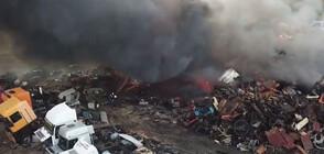Пожар горя в автоморга в Ямбол (ВИДЕО+СНИМКИ)