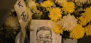 Гняв в Китай заради смъртта на лекар