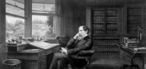 За първи път показват неизвестен портрет на Дикенс и негови писма