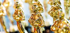 """Най-запомнящите се моменти от """"Оскар""""-ите за изминалото десетилетие (ГАЛЕРИЯ)"""