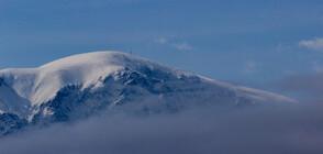 Четвърти ден без следа от изчезналите баща и син под връх Ботев (ВИДЕО)