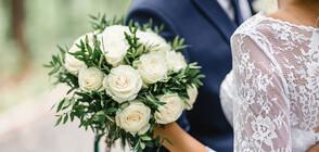 Предстои ли крах за сватбените агенции и ресторантите?