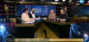 """Силвия Лулчева и Асен Блатечки за наградите """"Оскар"""""""